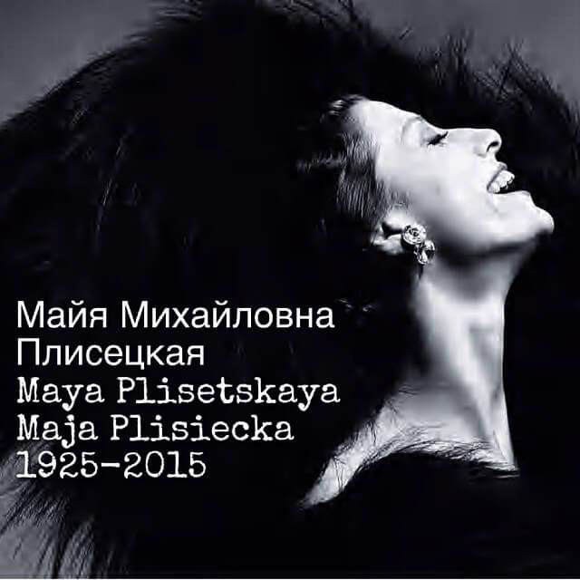 Biografía de la bailarina de Ballet Maya Plisétskaya